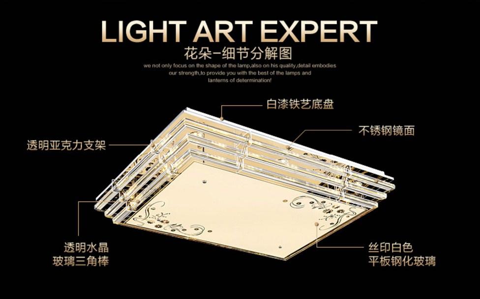 Современная люстра Plymouth Dili Lighting LED-3091A (101-227) - 10