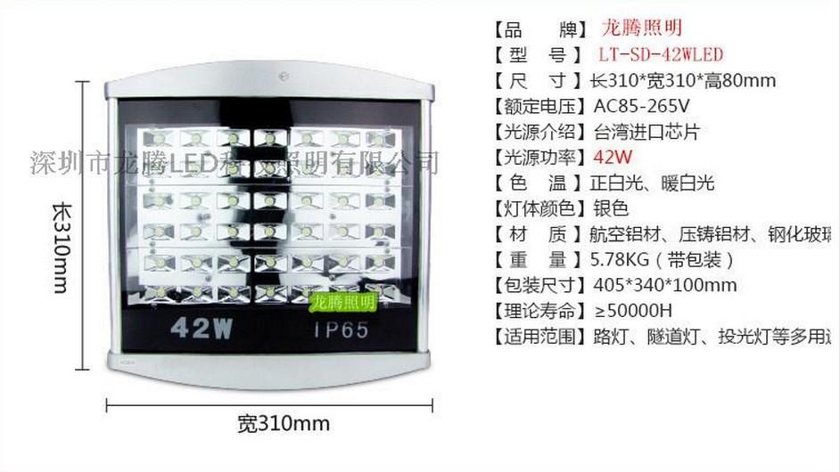Промышленный светодиодный светильник LED 28W-196W (115-100) - 10