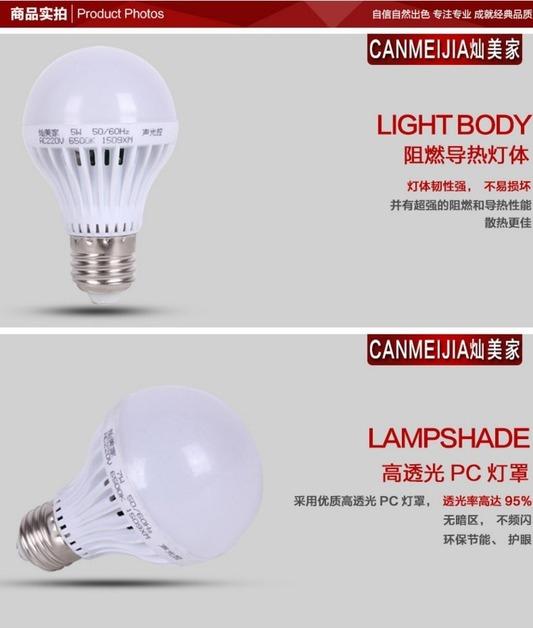 Светодиодные лампы LED-E27 (с датчиком тепла и автоматические - включение от звука) (101-207) - 1