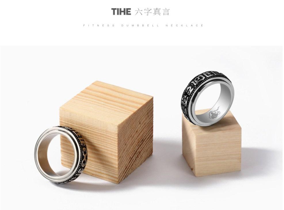 Кольцо из титановой стали Zeroline (124-106) - 14