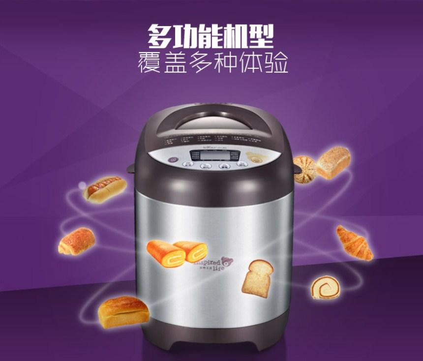 Многофункциональная хлебопечка Bear MBJ-A10R2 (119-107) - 5