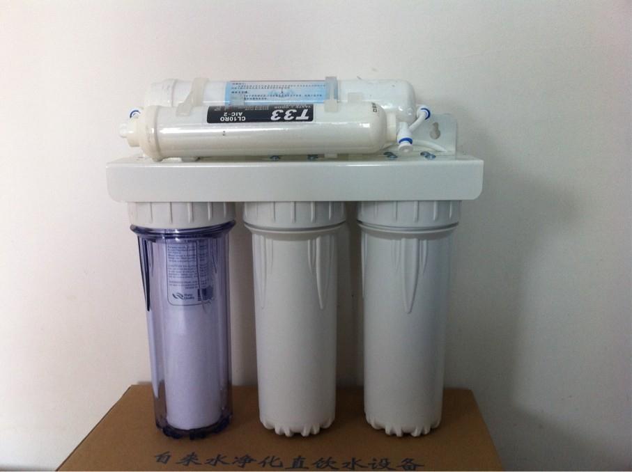 Оборудование и системы для очистки воды - 3