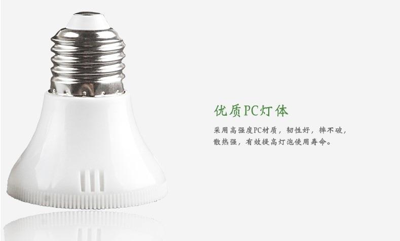 Светодиодные лампы LED-E14-E27 (101-205) - 3