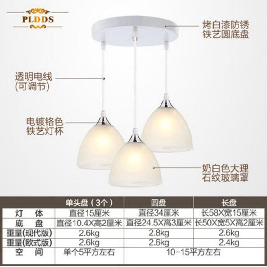 Тройной потолочный светильник Plymouth Dili Lighting LED-5101 (101-249) - 1