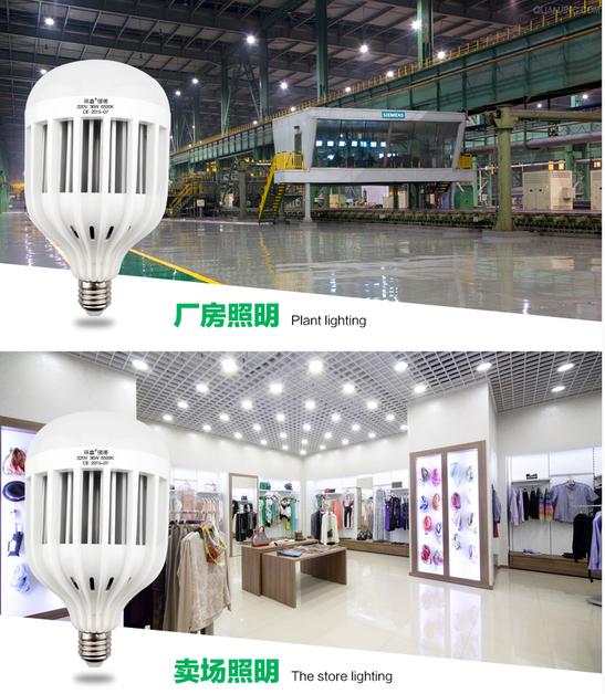 Светодиодные лампы LED-E27-5730 (101-201-3) - 1
