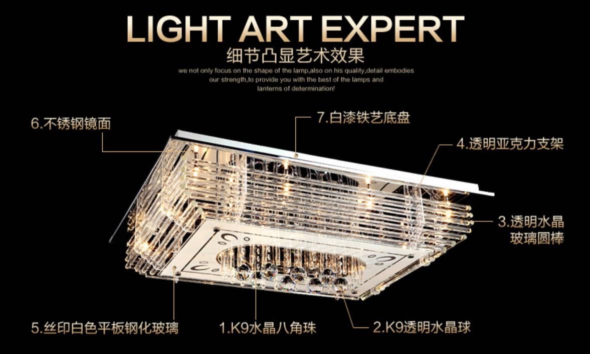 Потолочный светильник Plymouth Dili Lighting LED-6109 (101-241) - 9