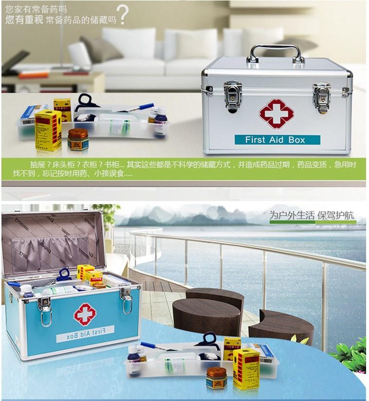 Медицинские расходные материалы и изделия - 5
