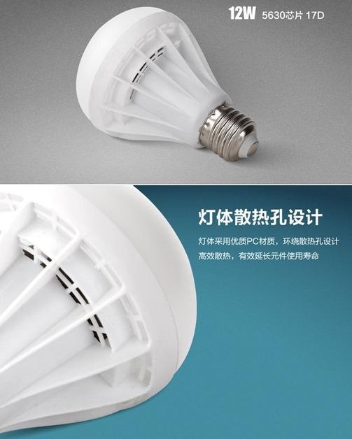 Светодиодные лампы LED-E27-5630 (101-210) - 10
