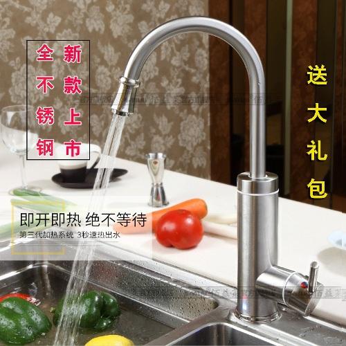 Проточный смеситель для кухни - 1