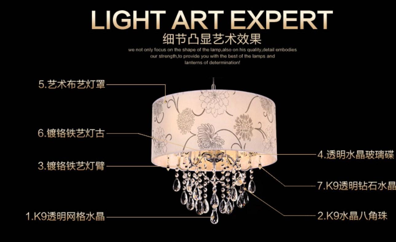 Хрустальная люстра LED Plymouth Emperor PLDDS-5066 (101-235) - 7
