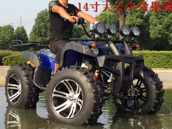 Квадроциклы - 7