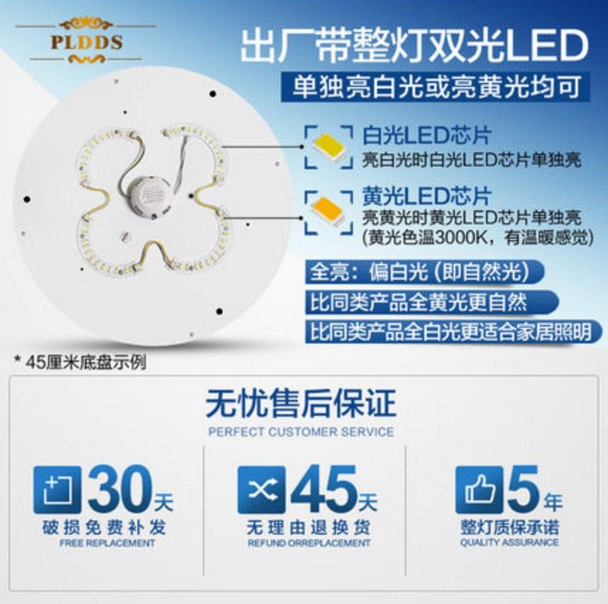 Светодиодный потолочный светильник Plymouth Dili Lighting LED-5759 (101-253) - 1