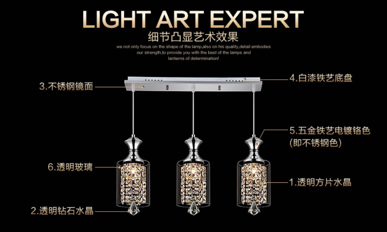 Тройной светильник Plymouth Dili Lighting LED-6002 (101-236) - 13