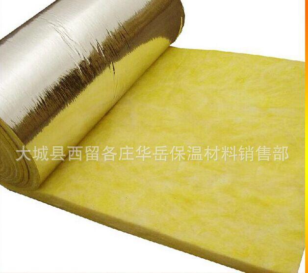 Звукоизоляционные материалы для стен и потолков - 1