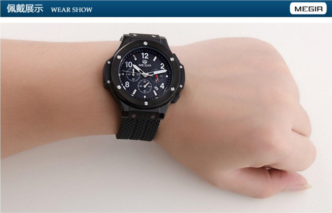 Водонепроницаемые спортивные кварцевые часы MEGIR 3002G (123-105) - 14