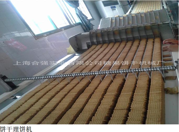 Кондитерское оборудование для производства печенья и пряников - 1