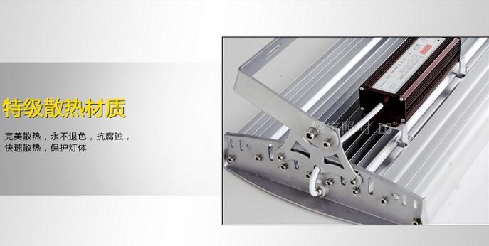 Светодиодный светильник прожектор LED Qingyu 28W-196W (115-106) - 13