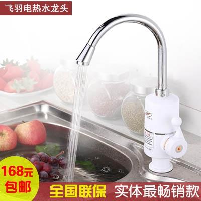 Электрический нагревательный кран для кухни - 1