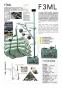 Башенные мини краны и манипуляторы - 1