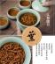 Красный чай Jinjun Mei в подарочной упаковке (121-100) - 10