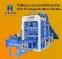 Мини кирпичные заводы и печи - 4