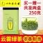 Зеленый чай 2016 года YIBEIXIANG TEA (121-103) - 2