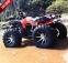 Квадроциклы - 5