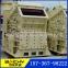 Роторное дробильное оборудование - 4