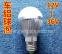 Светодиодная низковольтная лампа LED-LY-TR-E27-5730 (101-211) - 3