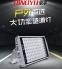 Светодиодный светильник прожектор LED Qingyu 28W-196W (115-106) - 5