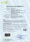 Станок для обжима РВД SAMWAY P32Q (108-147) - 3
