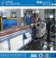 Оборудование для производства пластиковых окон - 3