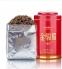 Красный чай Jinjun Mei в подарочной упаковке (121-100) - 2