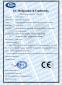Станок для обжима РВД SAMWAY P32Q (108-147) - 2