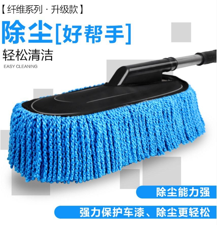 Телескопическая швабра для мытья автомобиля Dreamcar - xzm0001 (131-107) - 2