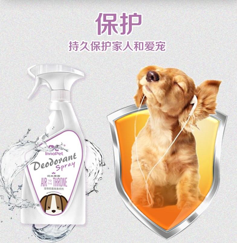 Дезинфицирующий дезодорант для домашних животных InnoPet (128-105) - 9