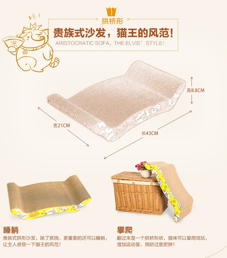 Коврик для кошки Tian Yuan Pet - WJ-ZB-005 (128-100) - 5