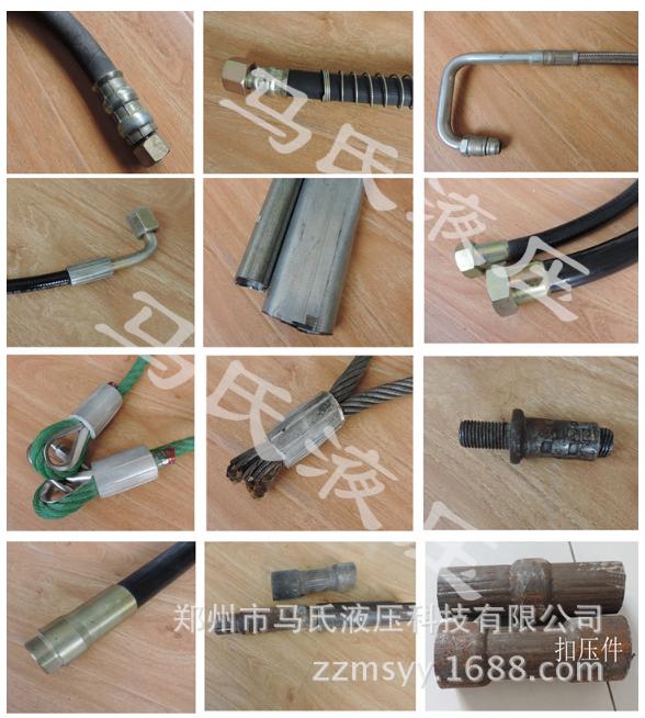 Станок для обжима РВД MK-100-A (108-152) - 2