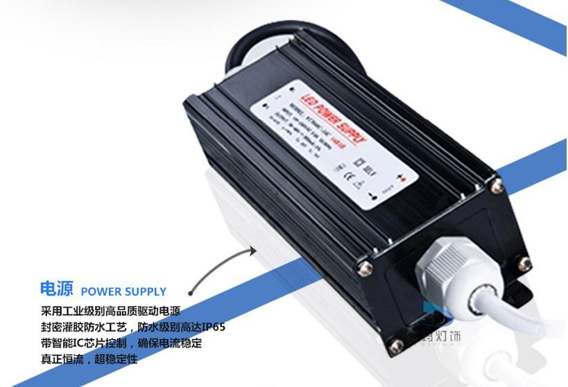 Светодиодный светильник LED Dema Light 6W-182W (115-103) - 8