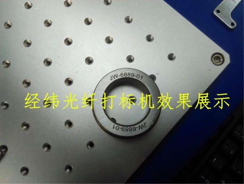 Волоконные лазеры JW, для маркировки по металлам YLP10 - 10W и YLP20 - 20W (103-10) - 3