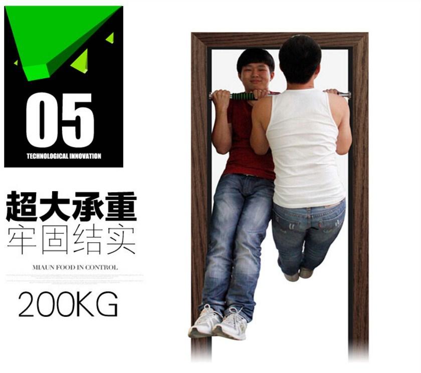 Турник в дверной проём FLOTT FHB-1236 (130-101) - 13