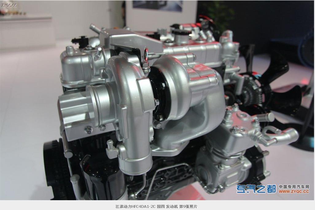 Дизельный двигатель JAC HFC4DA1-2C на базе ISUZU (106-101) - 8