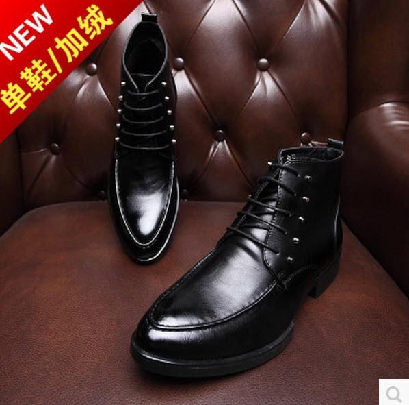 Зимняя обувь - 9