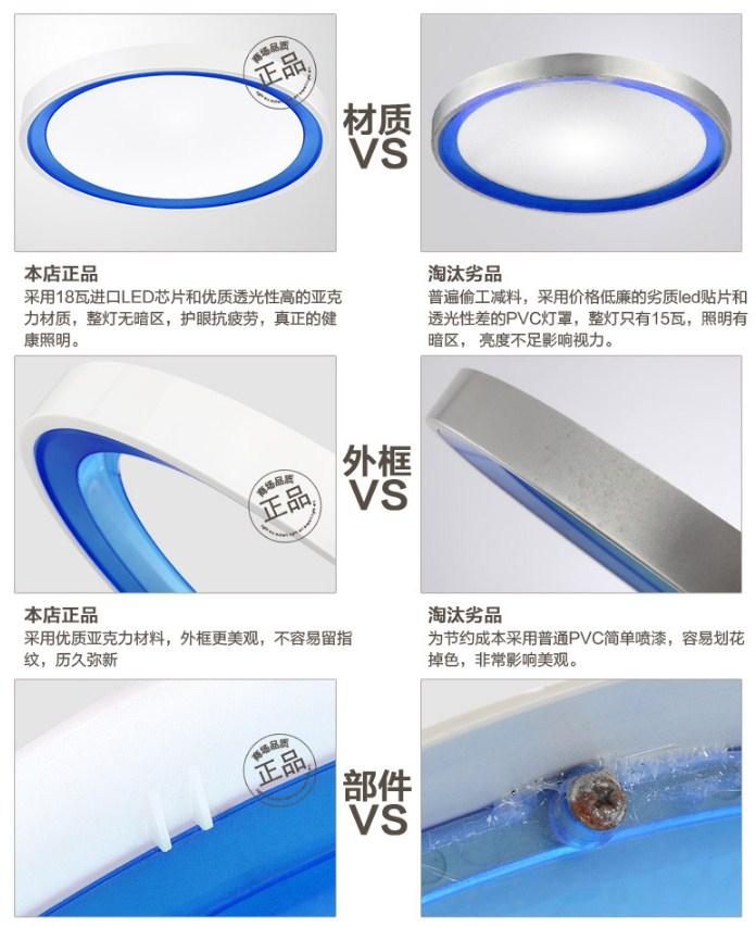 Светодиодный потолочный светильник LED-9056 (101-250) - 14
