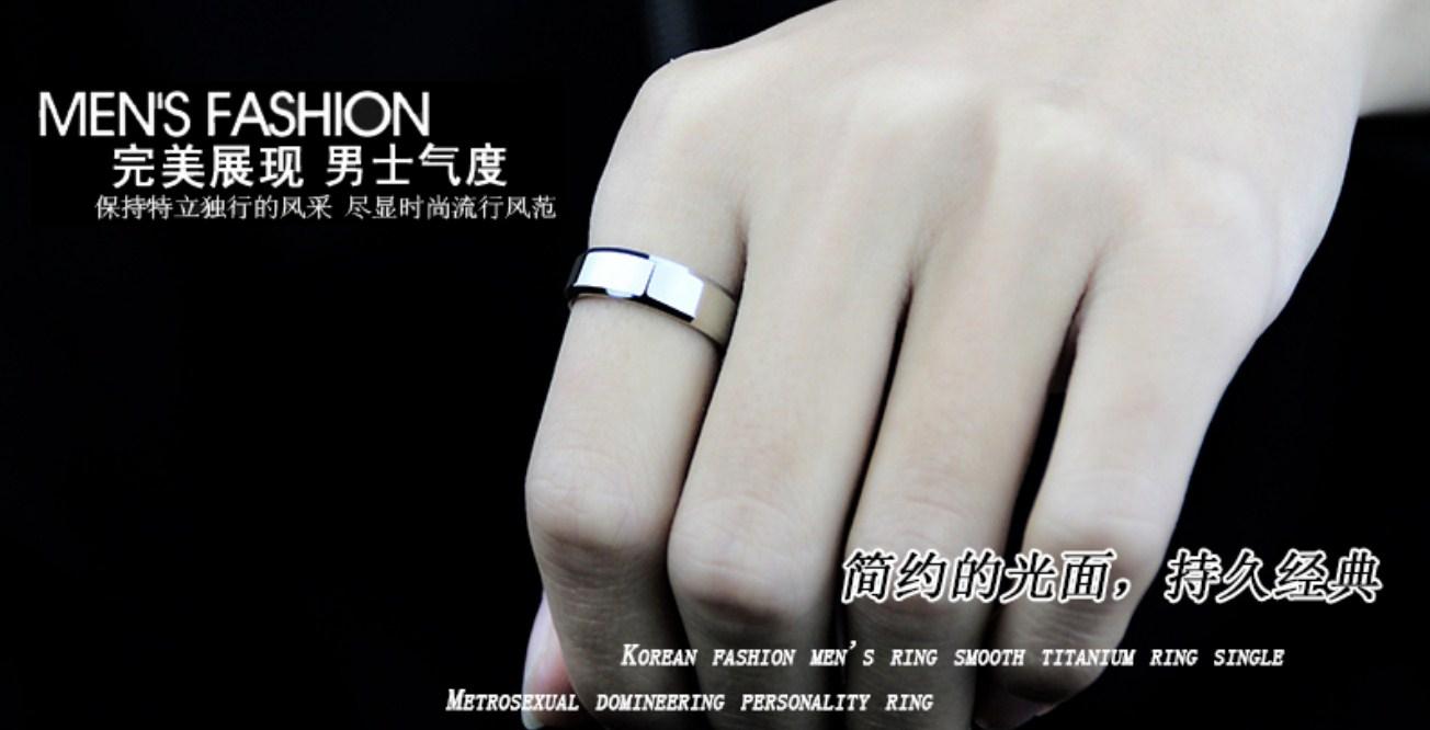 Мужское кольцо из титановой стали (124-111) - 2