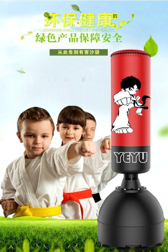 Детский тренажер для боевых искусств YEYI (131-105) - 2