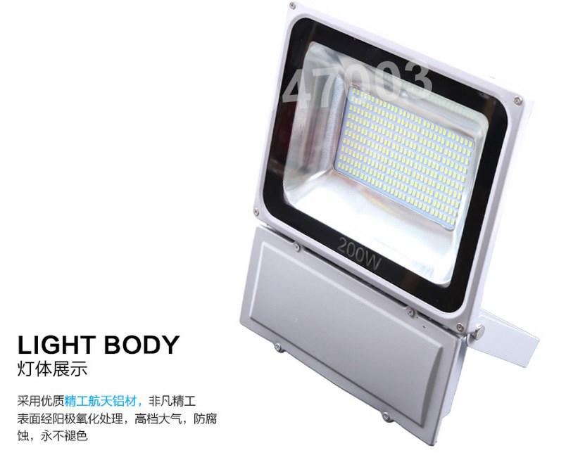 Промышленный светодиодный прожектор LED 30W-400W (115-101) - 7