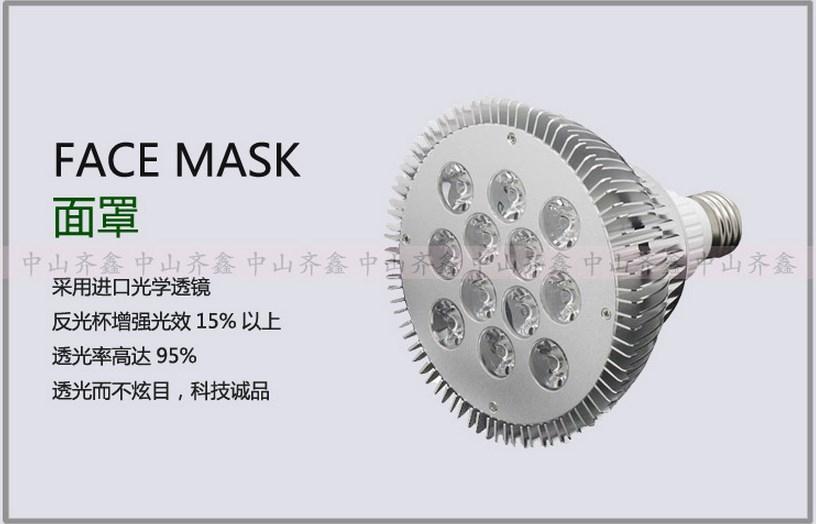 Светодиодная лампа для роста растений LED Qi Xin QX-PTXXA-12W-36W (112-113) - 14