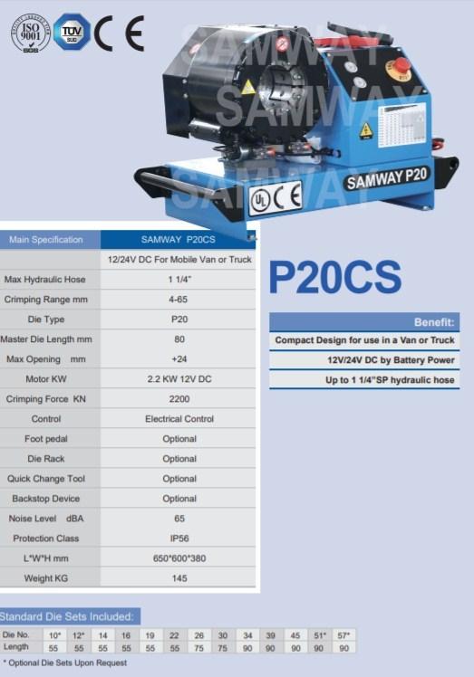 Мобильный станок для обжима РВД SAMWAY Р20CS (108-214) - 1