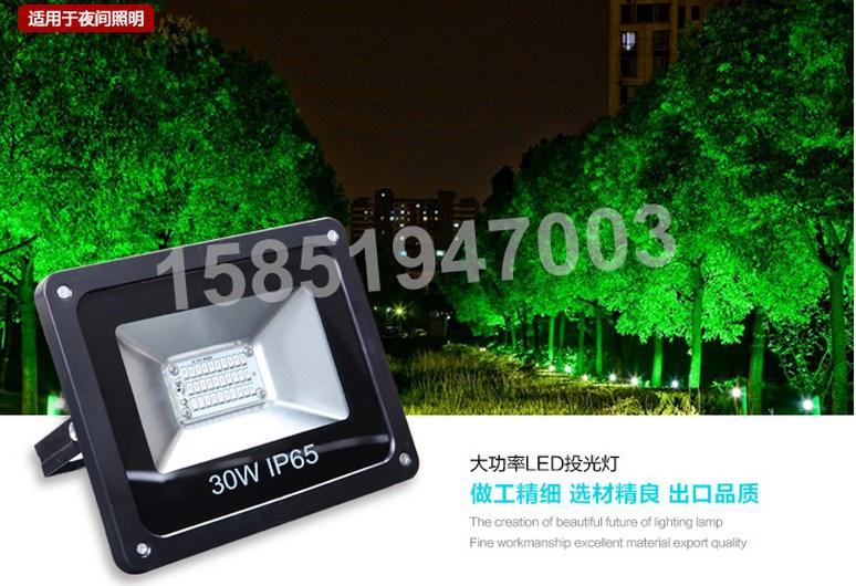 Промышленный светодиодный прожектор LED 30W-400W (115-101) - 4